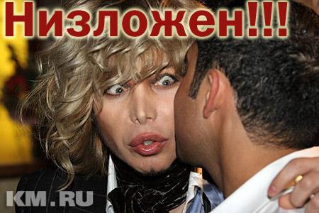 Сергей Зверев низложен!