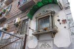 Италия-2010. Неаполь (Napoli). Стены